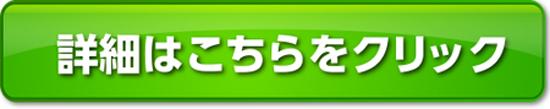 ハーバルラビット 公式サイト