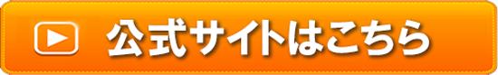 ホスピピュアVIO 公式サイト